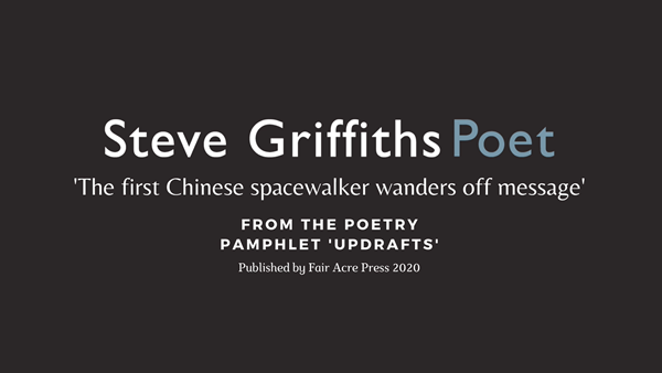 Steve reads his poems in a new series of videos: 5, 'The first Chinese spacewalker wanders off-message'
